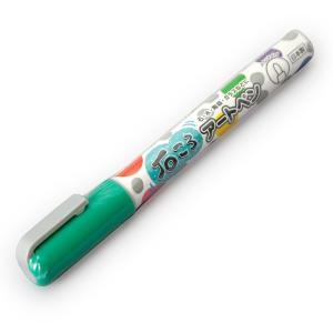 呉竹 くれたけ 工作やハンドクラフトに 石ころアートペン 緑 EH16-2 040 × 6本|donguri-tree