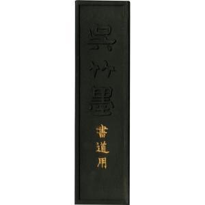 呉竹 くれたけ 墨 よつまる印 2.0丁型 AA4-20|donguri-tree