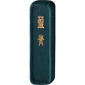 呉竹 くれたけ 墨 藍青 0.8丁型 AL1-8|donguri-tree