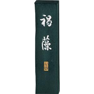 呉竹 くれたけ 褐藻 1.2丁型|donguri-tree