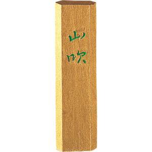 呉竹 くれたけ 墨 金泥 金泥墨 山吹 赤金 0.5丁型 AM1-5|donguri-tree