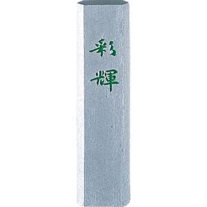 呉竹 くれたけ 墨 彩輝 銀色 0.5丁型 AM2-5|donguri-tree