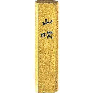 呉竹 くれたけ 墨 金泥墨 山吹 青金 0.5丁型 AM3-5|donguri-tree