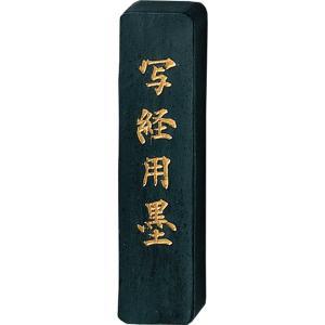 呉竹 くれたけ 墨写経用墨1.0丁型AM4-10|donguri-tree