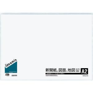 KOKUYO コクヨ ファイル クリアファイル 固定式 サイドスロー A2 ラ-DEAS15