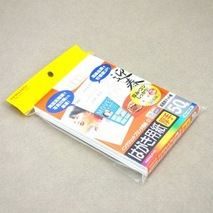 KOKUYO コクヨ インクジェットプリンタ用 はがき用紙 マット紙 厚手 50枚 KJ-A2630|donguri-tree|02