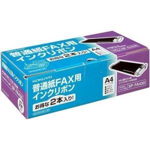 KOKUYO コクヨ S&T FAXインクリボン NEC用 2P RC-FAX-NE1-2P donguri-tree