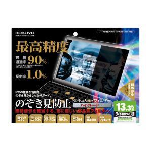KOKUYO コクヨ OAフィルター ハイグレード 13.3ワイド型用 EVF-HLPR13WN donguri-tree