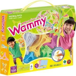 ワミーは、曲げたり通したり、さまざまなつなぎ方ができる、新感覚のブロック。つくったボールを投げたり、...