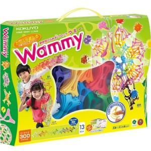 商品紹介 ワミーは、曲げたり通したり、さまざまなつなぎ方ができる、新感覚のブロック。つくったボールを...