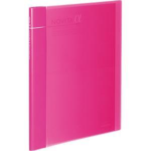 色:ピンク ●用途に合わせて追加・入れ替えが自由にできる追加式のクリヤーブックです。 ●同シリーズの...