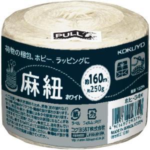 KOKUYO コクヨ 麻紐 ホビー向け ホワイト色 160m巻 チーズ巻き ホヒ-34W