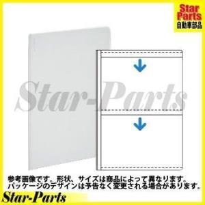 ●表紙がソフトで薄型の領収書&明細ファイルです。持ち運びにも便利です。 ●同シリーズのクリヤーブック...