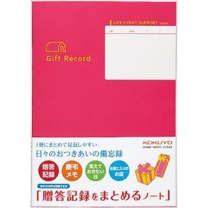 ●贈答記録や日々のおつきあいに役立つ情報が1冊にまとめられるノートです。 ●冠婚葬祭や誕生日プレゼン...