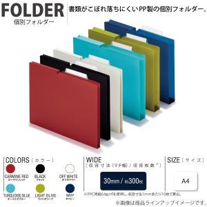 KOKUYO コクヨ ファイル 個別フォルダー NEOS A4 30mm 3辺とじ 10冊 ネイビー A4P-NEF30DBX10|donguri-tree|02