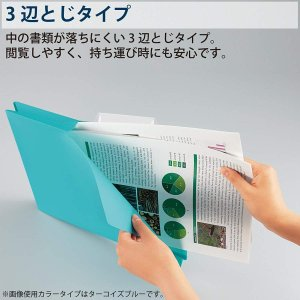 KOKUYO コクヨ ファイル 個別フォルダー NEOS A4 30mm 3辺とじ 10冊 ネイビー A4P-NEF30DBX10|donguri-tree|03