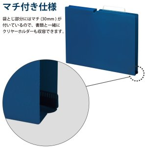 KOKUYO コクヨ ファイル 個別フォルダー NEOS A4 30mm 3辺とじ 10冊 ネイビー A4P-NEF30DBX10|donguri-tree|05