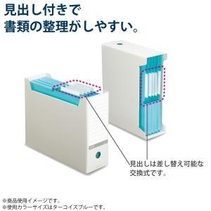 KOKUYO コクヨ ファイル 個別フォルダー NEOS A4 30mm 3辺とじ 10冊 ネイビー A4P-NEF30DBX10|donguri-tree|06