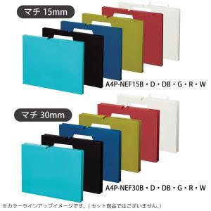 KOKUYO コクヨ ファイル 個別フォルダー NEOS A4 30mm 3辺とじ 10冊 ネイビー A4P-NEF30DBX10|donguri-tree|07