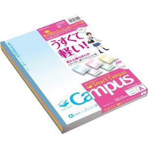 KOKUYO コクヨ ノート キャンパスノート スマートキャンパス 5色パック セミB5 ドット入り...