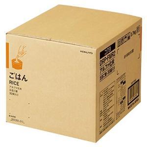 KOKUYO コクヨ まとめ買い 長期保存 備蓄用アルファ化米 五目ご飯 30袋入り DRP-FMR2 ×3|donguri-tree