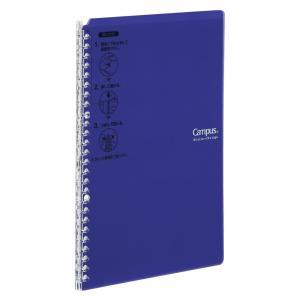 色:紫 |  スタイル:単品 ■ ■ 表紙が折り返せる薄型バインダーノート「スマートリング」のビビッ...