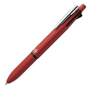 色:【軸色】赤 1本で油性ボールペン4色(黒・赤・青・緑)+シャープ0.5mm 丈夫で、厚いものにも...