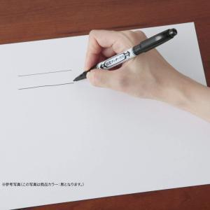 ZEBRA ゼブラ 水性ペン 紙用マッキー 極細 12色 WYTS5-12C|donguri-tree|07