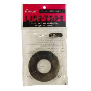 PILOT パイロット ボードラインテープ 018 WBTEF018|donguri-tree