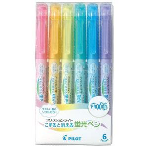 色:ソフトカラー6色セット フリクションライトは、摩擦熱で筆跡を消去するフリクションシリーズの蛍光ペ...