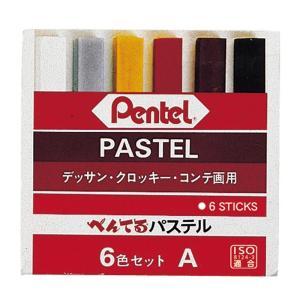 Pentel ぺんてる パステル GA-6AD 6色 低彩度タイプ|donguri-tree