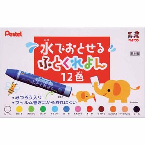 スタイル:12色    パターン:ふとくれよん 商品紹介 幼児がのびのび描けるくれよんです。表面がつ...
