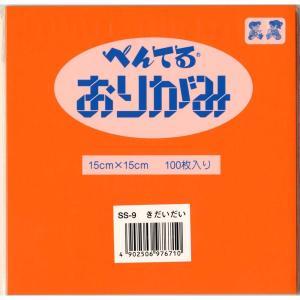 Pentel ぺんてる おりがみ 黄橙 SS-9|donguri-tree