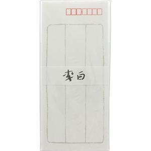 MARUAI マルアイ 藤壷封筒 李白 フ-61 × 10組