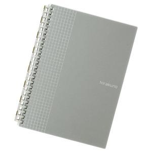 色:シルバー ノートのイメージを変えた開くリングで、可能性が無限に広がる『ヒラク』ノート。 メモやグ...