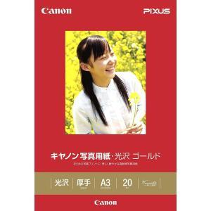 CANON キャノン 写真用紙 光沢 ゴールド...の関連商品2