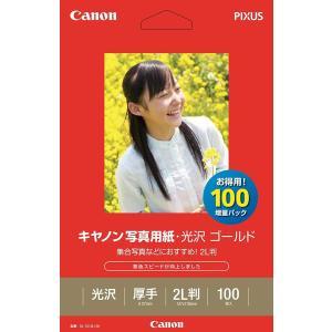 CANON キャノン 写真用紙 光沢 ゴールド...の関連商品5