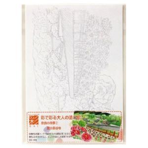 スタイル:夏の長谷寺 あかしや水彩毛筆[彩]で楽しめる塗り絵。