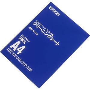 SEIKO EPSON セイコー エプソン インクジェットプリンタ用クリーニングシート A4サイズ 3枚入り MJCLS|donguri-tree