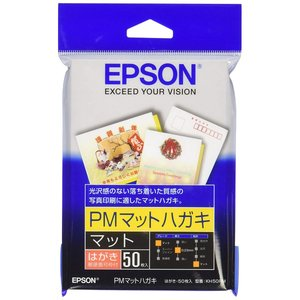 SEIKO EPSON セイコー エプソン PMマットはがき 100×148mm はがき 50枚入り KH50PM|donguri-tree
