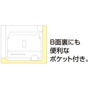 KINGJIM キングジム 冷蔵庫ピタッとファイル A4S 見開きポケットタイプ A4S 2921 白|donguri-tree|04