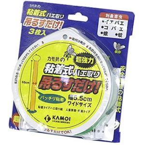 カモ井加工紙 粘着式ハエ取り 吊るすだけ3個入り×3個セット × 80本|donguri-tree
