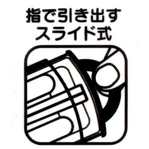 SKATER スケーター 子供用 トリオセット しましまとらのしまじろう 遊園地 日本製 TCS1AM (入園 保育園 キッズ 幼稚園 子供 運動会 ピクニック はし 男の子)|donguri-tree|05