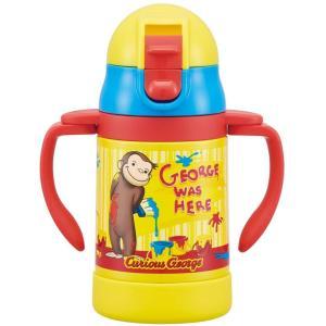 お子様が安心して飲めるやわらかいシリコーンストロー付き水筒 両手でしっかり持てる両手ハンドル もれに...