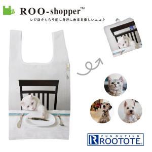 ROOTOTE ルートート ルーショッパー アニマルプリント-A (エコロジーバッグ エコバッグ eco 折りたたみ ROO SHOPPER レディース メンズ ファスナー付き)|donguri-tree