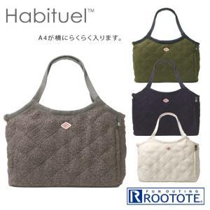 ROOTOTE ルートート ハビチェル モコ-A (トートバッグ レディース ファスナー付き ミニトートバッグ デイリーバッグ ハンドバッグ bag バッグ DELI)|donguri-tree