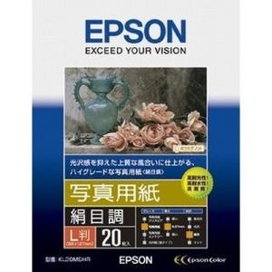 SEIKO EPSON セイコー エプソン 純正写真用紙 絹目調 L判 20枚 KL20MSHR|donguri-tree