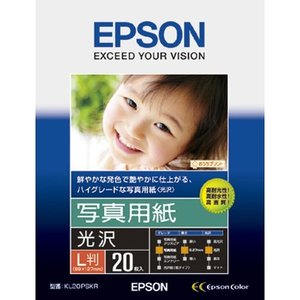 SEIKO EPSON セイコー エプソン 純正写真用紙 光沢 L判 20枚 KL20PSKR|donguri-tree