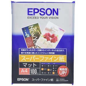 SEIKO EPSON セイコー エプソン スーパーファイン紙 A4 100枚 KA4100SFR|donguri-tree
