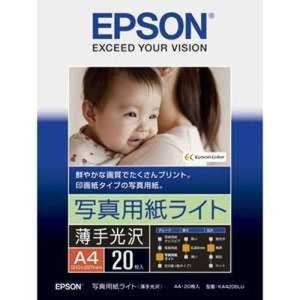 SEIKO EPSON セイコー エプソン 写真用紙ライト 薄手光沢 A4 20枚 KA420SLU|donguri-tree